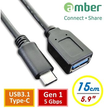 【amber】USB3.1 Type-C 公 對 USB3.1 A母轉接線材,Gen 1/15cm/OTG轉接線 支援蘋果 MacBook