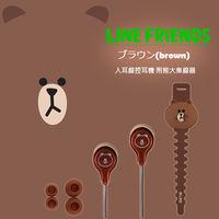 Line Friends~可愛熊大~入耳線控耳機 附集線器LN~EM13