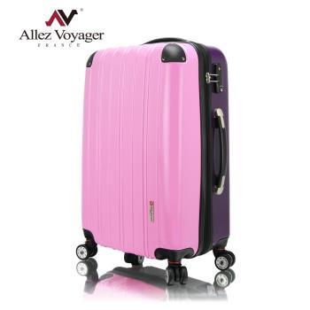 法國奧莉薇閣 20吋行李箱PC耐壓硬殼登機箱 旅行箱 1905箱對論