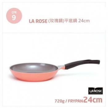 韓國Chef Topf 玫瑰鍋24公分不沾平底鍋FP-24
