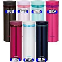 膳魔師超輕量不銹鋼真空斷熱保溫瓶500ml(JNO-500/JNO-501)