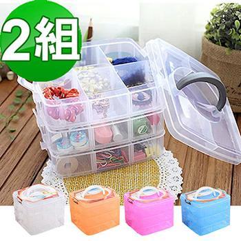 【佶の屋】三層收納整理盒/首飾盒/糖果盒(2入)-行動