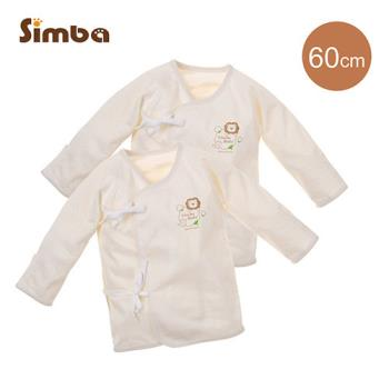 【小獅王辛巴】大地系有機棉無縫反袖肚衣(60cm)x2件