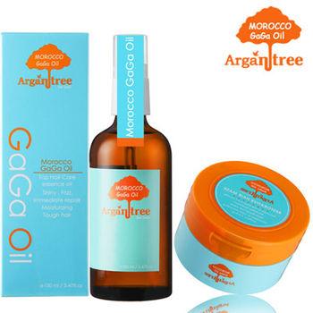 【Morocco GaGa Oil】摩洛哥終結毛躁頭護髮2件組(秀髮油100ml+髮膜100ml)