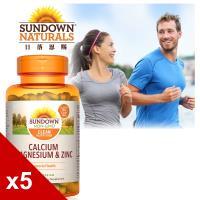 【美國Sundown日落恩賜】勇健鈣鎂鋅綜合錠x5瓶組(100錠/瓶)