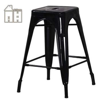 【AT HOME】哈利吧台椅(2色可選)