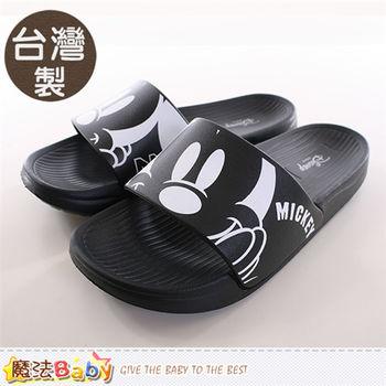 魔法Baby 成人女鞋 台灣製迪士尼米奇正版拖鞋~sh9720