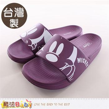 魔法Baby 成人女鞋 台灣製迪士尼米奇正版拖鞋~sh9718