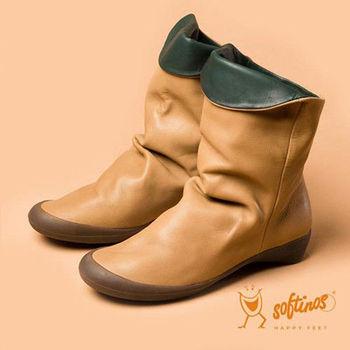 Softinos(女)☆頑皮彼得潘雙色軟式真皮舒適中靴 - 淺棕綠