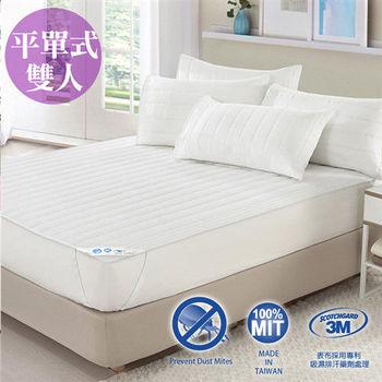 【精靈工廠】北歐風純白雙人平單式保潔墊(防潑水藥劑處理)B0513-M