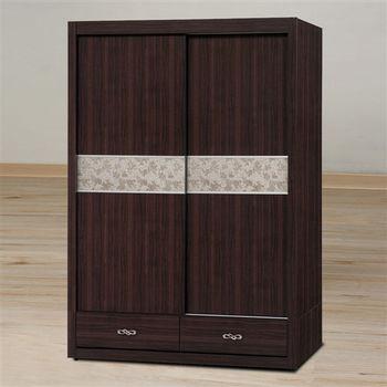 【時尚屋】[UZ6]千億胡桃5x7尺衣櫥UZ6-85-7