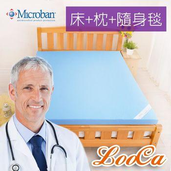 《寵愛媽咪》LooCa 抗菌10cm記憶床墊+枕+毯-加大