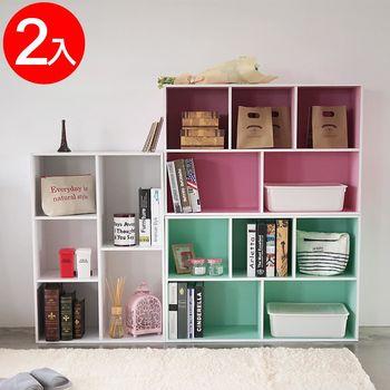《舒適屋》馬卡龍五格空櫃/書櫃/置納櫃/收納櫃(6色可選)(2入組)