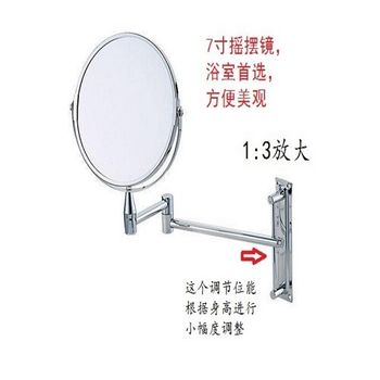 【協貿】歐式時尚高檔金屬7寸美容鏡浴室雙面化妝鏡放大壁掛折疊伸縮