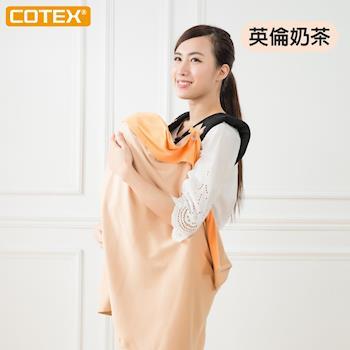 【COTEX】歐風哺乳巾 披巾/圍巾/披肩多功能