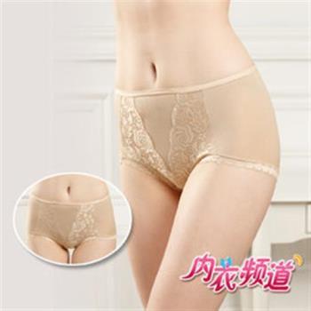 [內衣頻道]♥ 6689 台灣製 頂級天絲棉內褲, M~Q