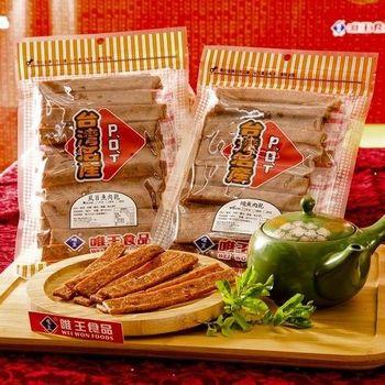 【唯王】鮪魚肉乾*3包 (250g/包)