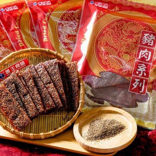 【唯王】黑胡椒豬肉乾*3包 (200g/包)