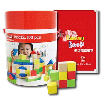 德國【Hape愛傑卡】- 彩色創意積木組(100塊)含塗鴉本