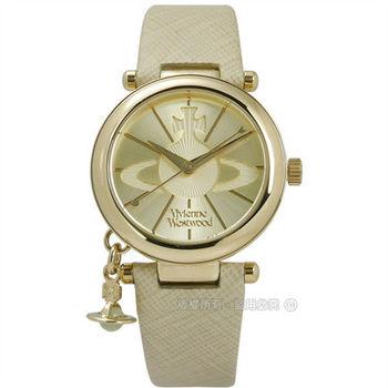 Vivienne Westwood / VV006GDCM / 雅典高貴立體墜飾細緻真皮腕錶 金x奶茶 32mm