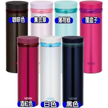 膳魔師 350ml 超輕量不銹鋼真空斷熱保溫瓶(JNO-350/JNO-351)