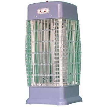 元山牌 電子式15W捕蚊燈 TL-1579