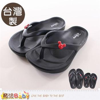 魔法Baby 成人女款夾腳拖鞋 台灣製米妮正版親子鞋大人款~sh9683