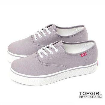 TOP GIRL 繽紛輕柔厚底帆布鞋-共六色