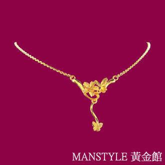 MANSTYLE 春之舞 黃金小套鍊 (約1.75錢) -(預購)