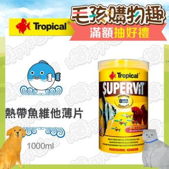 德比克Tropical熱帶魚維他薄片1000ml
