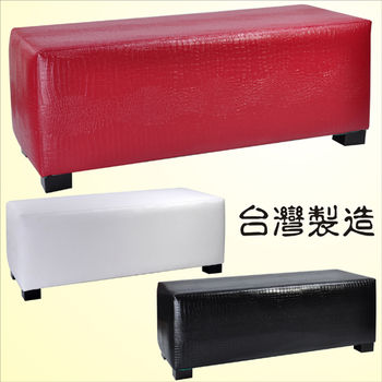 BuyJM精緻鱷魚紋床尾椅/穿鞋椅/紅色-寬103公分