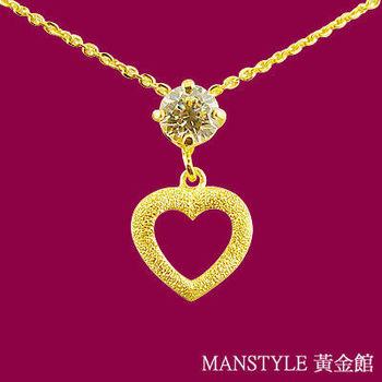 MANSTYLE 照耀愛情 黃金小套鍊 (約0.98錢) -(預購)