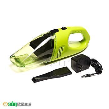 【Osun】吸得淨充電式吸塵器 乾濕2用-(JA-25)-2入
