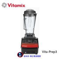 美國Vita-Mix 多 生機調理機 VITA PREP3