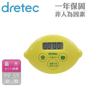 【日本DRETEC】檸檬計時器