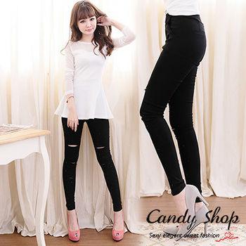 Candy小舖 超顯瘦貼身彈性亮鑽刷破造型長褲 2色選