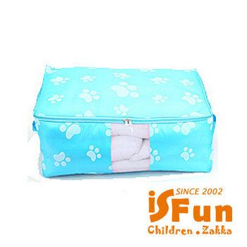 【iSFun】居家收納*大號透視棉被袋/藍腳印