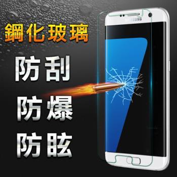 【YANG YI】揚邑 Samsung Galaxy S7 edge 非滿版 防爆防刮防眩弧邊 9H鋼化玻璃保護貼膜