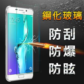 【YANG YI】揚邑 Samsung Galaxy S6 edge plus 非滿版 防爆防刮防眩弧邊 9H鋼化玻璃保護貼膜