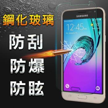 【YANG YI】揚邑 Samsung Galaxy J3 防爆防刮防眩弧邊 9H鋼化玻璃保護貼膜