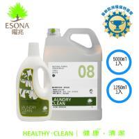 曜兆ESONA歐洲環保獎濃縮洗衣乳超值組