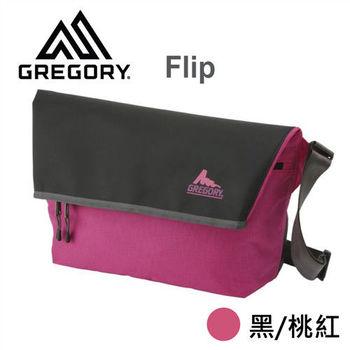 【美國Gregory】Flip日系休閒側背包(黑/桃紅)