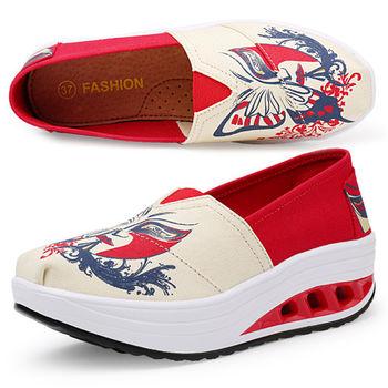 【Alice 】(現貨+預購)Y1025俏麗圖騰撞色拼接健走鞋