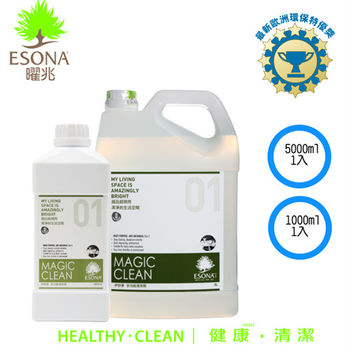 曜兆ESONA歐洲環保獎一號多功能清潔劑超值組