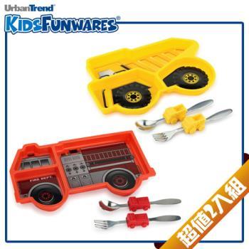 【KIDSFUNWARES】造型兒童餐盤2入組-消防車+工程車