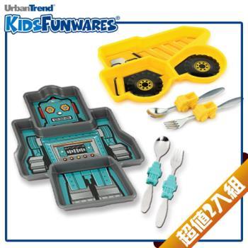 【KIDSFUNWARES】造型兒童餐盤2入組-工程車+機器人