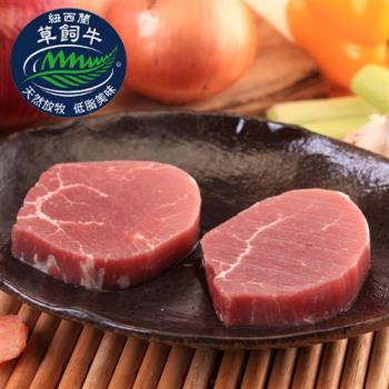 【mi將的店】紐西蘭PS後腿肋眼牛排40片組(200g/2片/包)