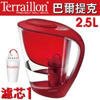 【Terraillon】法國巴爾提克2.5L濾水壺(附濾芯X1)