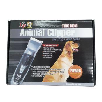 【Love Pet】樂寶 電動寵物專用電剪(TURBO 2800) 充/插兩用 X 1入