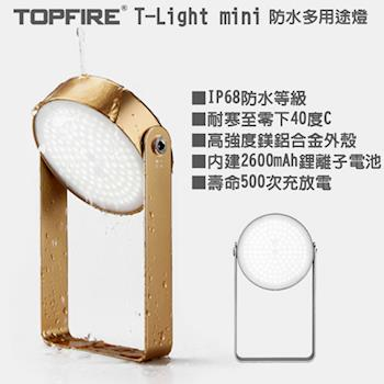 TOPFIRE T-Light mini 防水多用LED強光燈 隨手燈TL-01